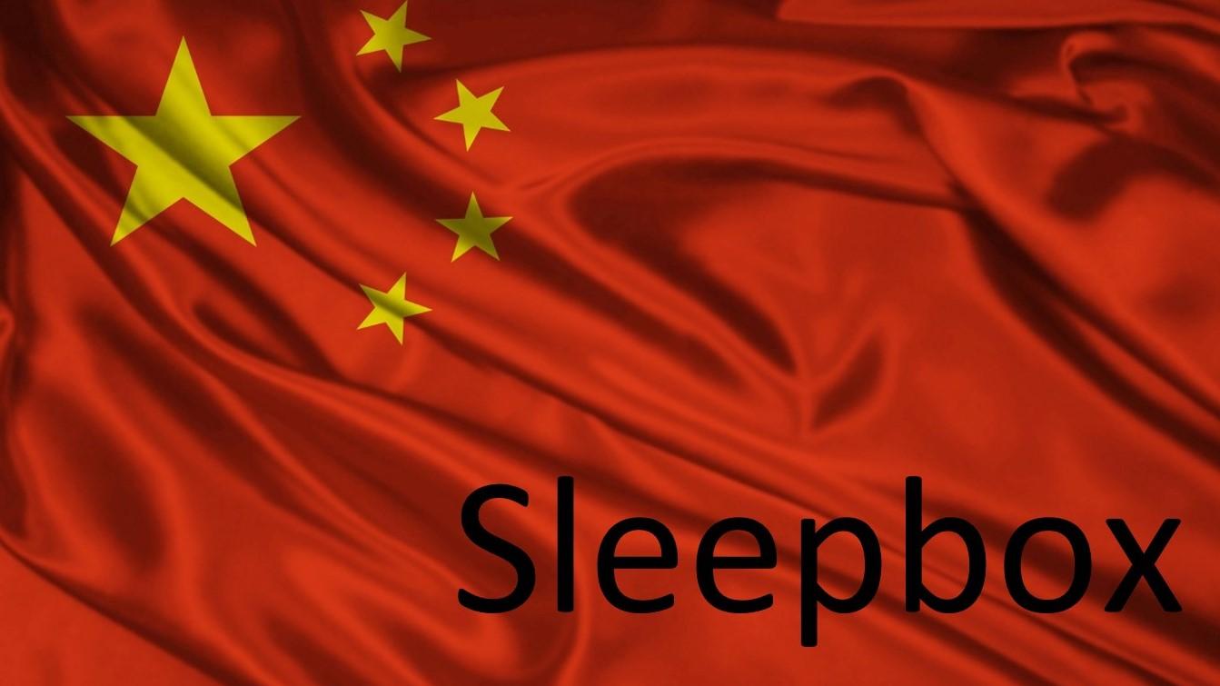 Sleepbox China