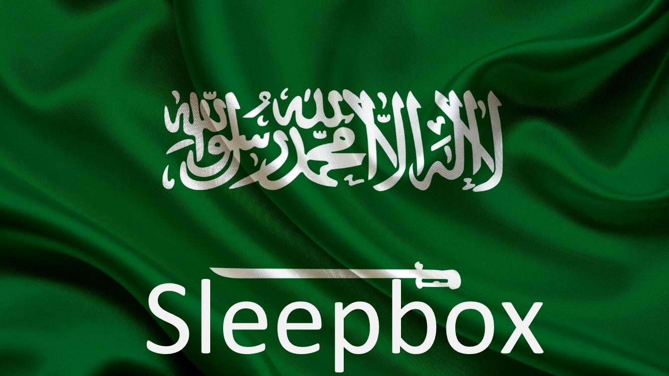 Sleepbox Saudi Arabia